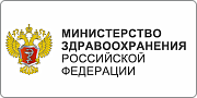 Ministry of Health of the Russian Federation