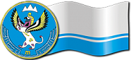 Government of the Altai Republic