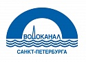 "State Unitary Enterprise ""Vodokanal of St. Petersburg"""